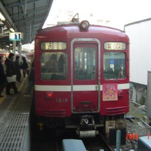 【17年前】年始臨時ダイヤで運行している時に撮影した京急旧1000形1200番台の「小島新田行」