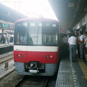 【25年前】平日の朝ラッシュ時に運行している時に撮影した京急600形の三崎口発「通勤快特」品川行