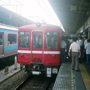 【25年前】平日の朝ラッシュ時に運行している時に撮影した京急旧1000形の「通勤快特」品川行