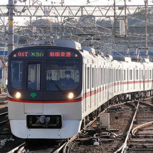 【撮影分まとめ】東京都交通局5300形5319編成(5次車)