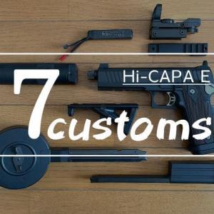 ハイキャパEに施した7つのカスタムを一挙紹介!