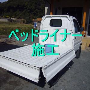 軽トラック荷台にヒッポライナーをDIY  手順とポイントについて