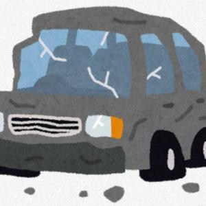 車の修理代を安くする方法 廃車にする前に検討してみる価値あります