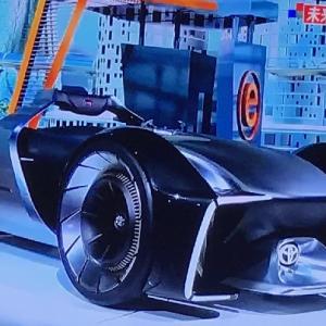 【時事問題】トヨタ 最新のスポーツカー発見!e-RACER