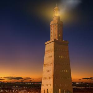 【伝説】アレキサンドリアの大灯台 海を照らす灯台は兵器なのか⁉