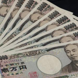 【世界一周】初海外旅行者が世界一周するために必要な費用は○○万円!!???①