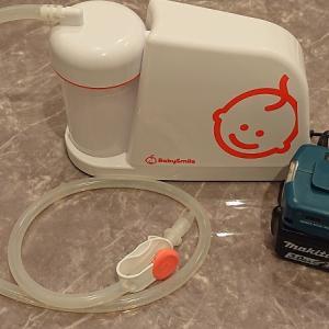 メルシー!子供の鼻詰まり対策の味方「メルシーポット」をバッテリー駆動に