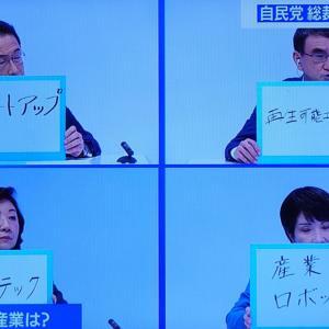 【総裁選】高市さん以外だと日本株は暴落しそう