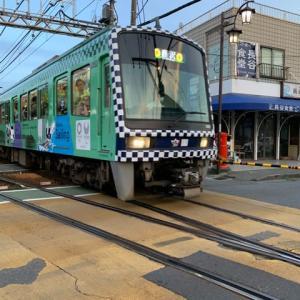 江ノ電、オリンピック仕様の車両