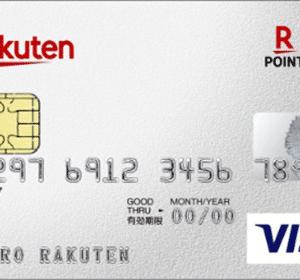 フィリピンへの旅行は海外旅行保険が付帯する楽天のクレジットカードが必須