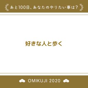 クロノ・トリガー「旅立ち!夢見る千年祭」(2)~「帰ってきた王妃」(1)