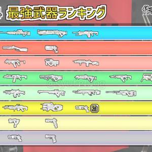 【Apex】シーズン4最強武器ランキング!環境武器や強い組み合わせなど