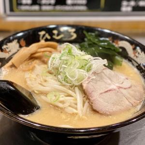 #北海道らーめんひむろ で #味噌チャーシュー麺 #練馬