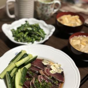 別宅の夕食(14)#おうちごはん #鰹のたたき #松本市