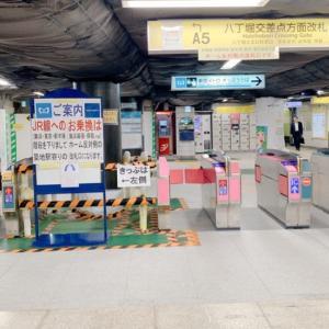【ディズニー行き】日比谷線の八丁堀駅から京葉線に乗り換える注意点