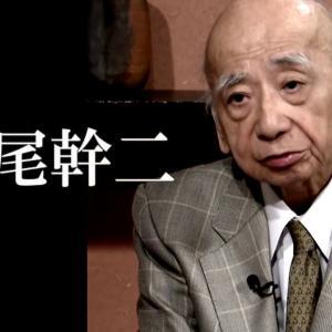 藤井聡の世界(安倍総理『器』論は真実か?)(#57)