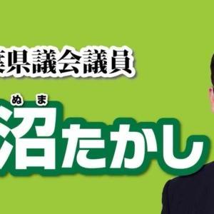 狂人木庵スーダラ節(夏目さんのコメント、菅義偉氏の国家観)(#98)
