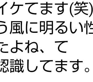 【美ボディ部】お客様の声・リアル編