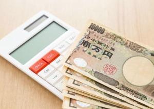 週に1万円が守れない…