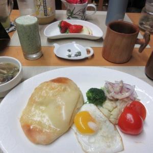 ハニーチーズナン、きのこスープで朝ごはん♪