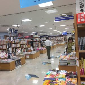 セミリタおじさん、天気が良いので横浜をぶらり一人散策