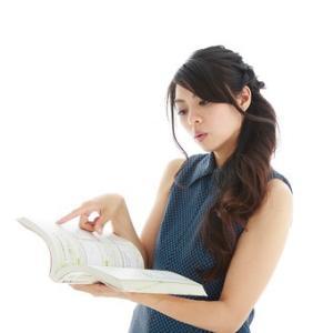【一条工務店】住宅購入前に読んでおきたい参考書。