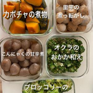ホットクック☆週末ルーティンの常備菜作り