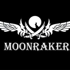 海賊船ムーンレイカー