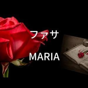 「Maria」ファサ(MAMAMOO)が破滅的で過激な新曲MVでカムバック!MV解説