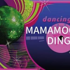 MAMAMOO「Dingga」MV公開!今夜もママムと一杯ド派手にディンガディンガ♡