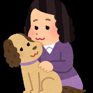 犬を飼う、初めて飼うためにはどこでお迎えするの?【保健所など愛護団体からの里親編】