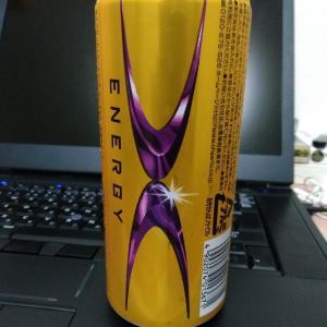 コンビニで見つけたエナジードリンク飲んでみた【ライフガードX】
