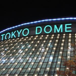 2019年カープ東京ドームの巨人戦の日程とチケットと観戦ツアー情報!