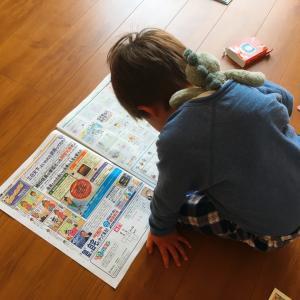 子ども新聞を始めてみた
