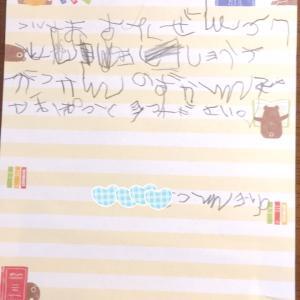 息子が泣きながら書いた手紙