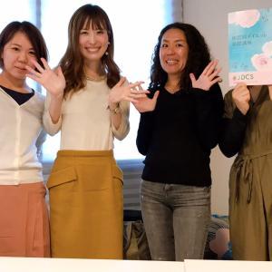 【開催レポ】10/19体質別ダイエット基礎講座