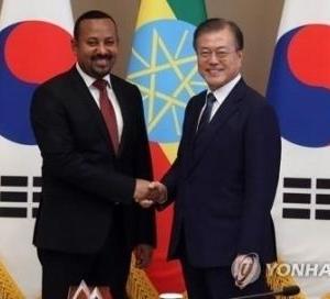 文大統領に会ったノーベル平和賞受賞者アハメド首相「韓国式モデルにインスピレーションを受けた!」と文大統領に感謝【韓国の反応】