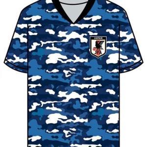 サッカー日本代表東京五輪で使用する新ユニフォームに迷彩柄を採用 【韓国の反応】