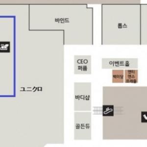 ロッテアウトレットのトイレ、ユニクロに入店しないと行けない構造に 【韓国の反応】