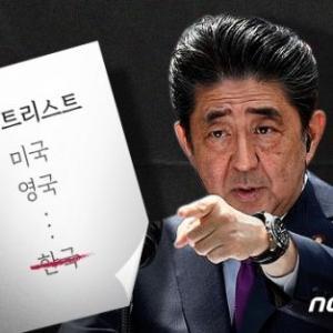 【韓国の反応】 韓国中小企業52%「日本経済報復に無防備」…67%「1年持ちこたえる体力ない」