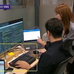 韓国の反応 日本不買サイト「NONO JAPAN」の運営者、日本製キーボードを使っていたことが判明し大炎上 韓国人「これがファッション不買」