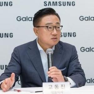 【韓国の反応】 サムスン電子社長、初めて危機に言及  「来年は危機と言わなければならない状況」 韓国人「やっぱりダメか・・・」