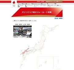 【韓国の反応】 東京五輪の地図に「独島表示」…文大統領が対処を注文