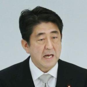 【韓国の反応】 日本の安倍首相、今年の戦没者追悼式でも日本の加害責任について言及せず