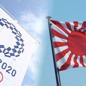 森東京五輪組織委会長「韓国旭日旗禁止要請は無視すべき」 【韓国の反応】