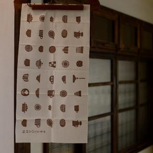 Textile-香さんの手ぬぐい(15Th anniversary)