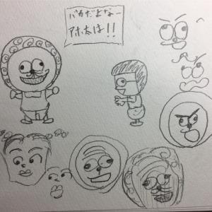 お絵描き上達日記3