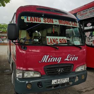 【ベトナム】モンカイ→ランソン バスでの行き方、費用、時刻表