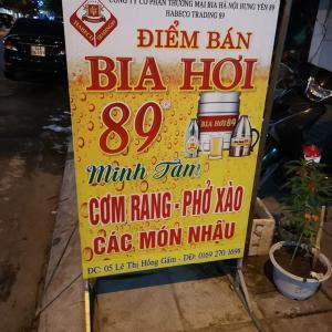 激安 生ビールがジョッキ1杯20円 世界一安いベトナムのビール