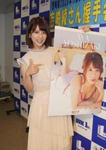 吉崎綾 2020年版カレンダーは全体的に女の子らしい可愛い感じ